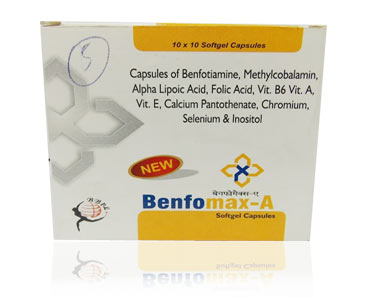 http://www.biomaxbiotechnics.in/wp-content/uploads/2019/01/1430822658_1.jpg