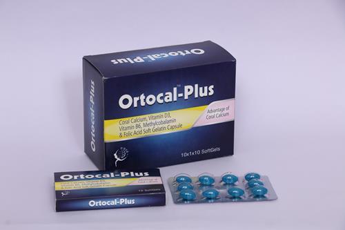 http://www.biomaxbiotechnics.in/wp-content/uploads/2019/01/ORTOCAL-PLUS-Copy.jpg