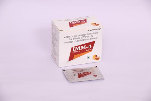 http://www.biomaxbiotechnics.in/wp-content/uploads/2019/01/imm4-Copy.jpg