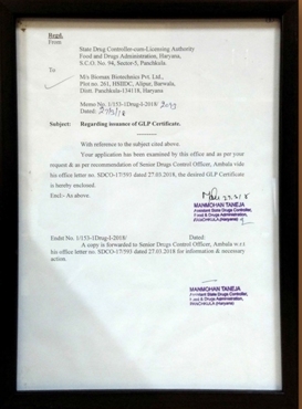 gmp-Certificate-2